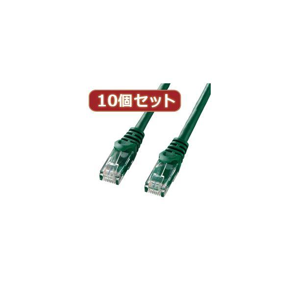 10個セットサンワサプライ カテゴリ6UTPLANケーブル LA-Y6-05GX10