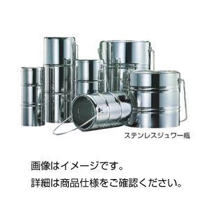 (まとめ)ステンレスジュワー瓶 ステンレス二重構造 D-1001W 【×10セット】