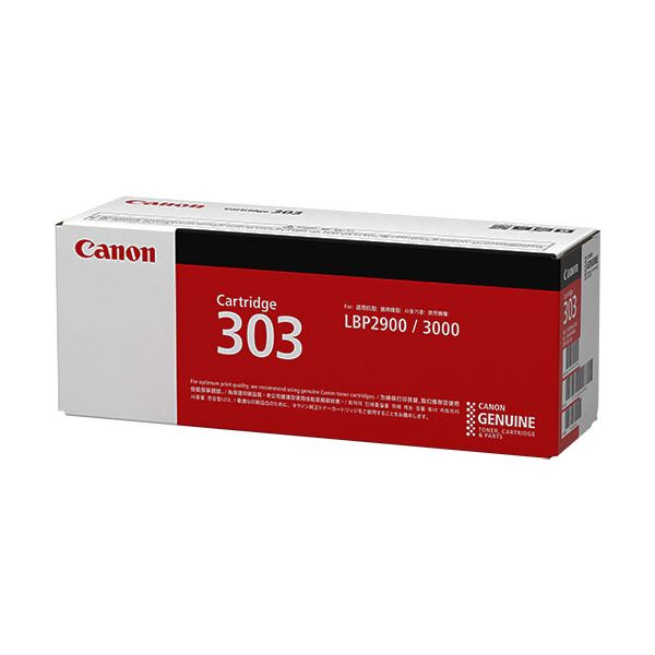 (まとめ)キヤノン トナーカートリッジ303CRG-303 7616A004 1個【×3セット】