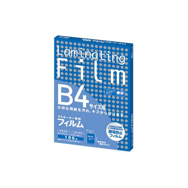 (まとめ) アスカ ラミネーター専用フィルム B4 100μ BH908 1パック(100枚) 【×5セット】