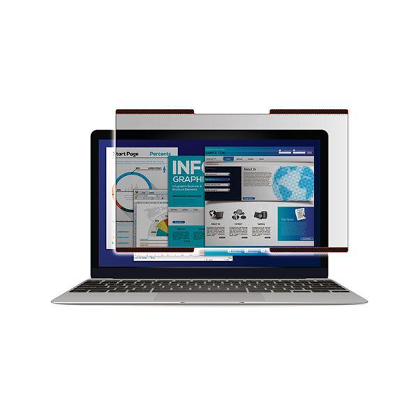 【··で··最大44倍】エレコム 液晶保護フィルター 覗き見防止 ナノサクション 15.6インチワイド EF-PFNS156W
