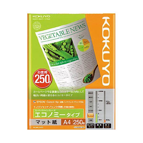 (まとめ) コクヨ インクジェットプリンタ用紙スーパーファイングレード エコノミータイプ A4 KJ-M18A4-250 1冊(250枚) 【×10セット】