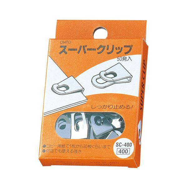 (まとめ) オート スーパークリップ SC400シルバー 1箱(50発) 【×30セット】