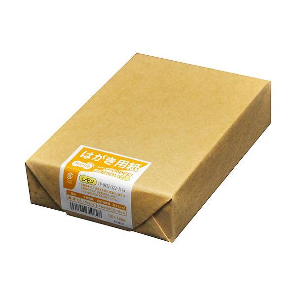 (まとめ) TANOSEE レーザープリンター用 はがきサイズ用紙 レモン 1冊(200枚) 【×30セット】