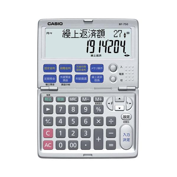 【スーパーセールでポイント最大44倍】(まとめ)カシオ 金融電卓 12桁折りたたみタイプ BF-750-N 1台【×3セット】