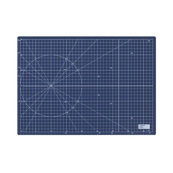 (まとめ) オルファ ふたつ折りカッターマット A3 ネイビー (文具専用) 223BSNV 1枚 【×5セット】