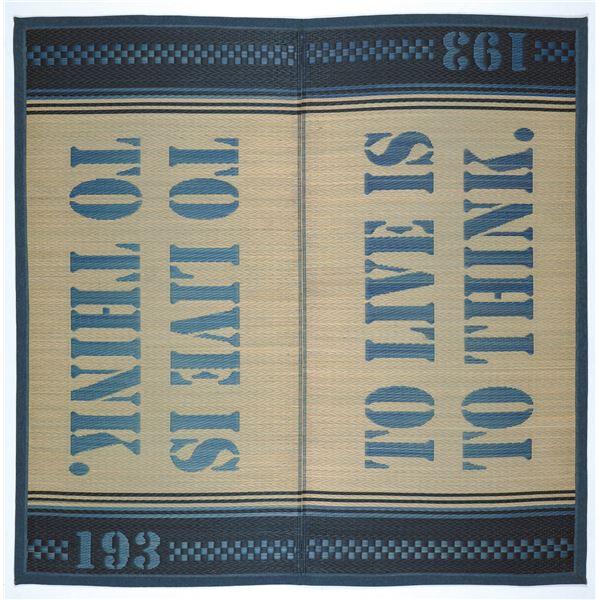 い草センターラグ(裏貼り) 英字マリン 約176×220cm ブルー【代引不可】