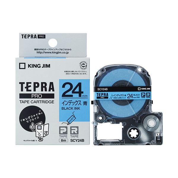 (まとめ) キングジム テプラ PROテープカートリッジ インデックスラベル 24mm 青/黒文字 SCY24B 1個 【×10セット】