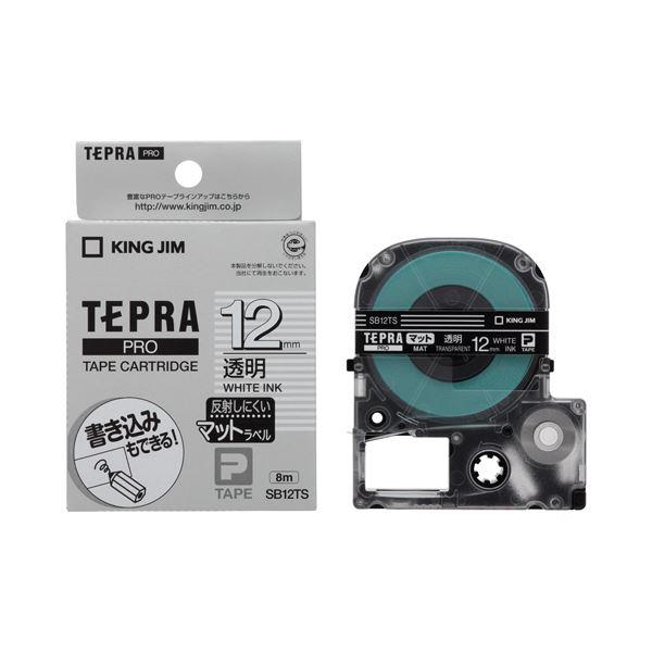 (まとめ) キングジム テプラ PRO テープカートリッジ マットラベル 12mm 透明/白文字 SB12TS 1個 【×10セット】