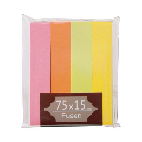 【スーパーセールでポイント最大44倍】(まとめ) TANOSEE ふせん 75×15mm ブライトアソート 1パック(4冊) 【×30セット】