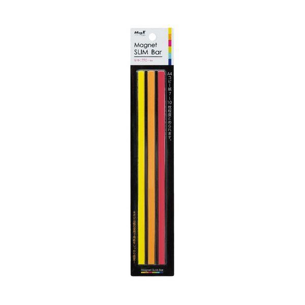(まとめ) マグエックス マグネットスリムバー W220×H6×D7mm 暖色(桃・橙・黄) MSLB-220-3P-H 1パック(3本:各色1本) 【×30セット】