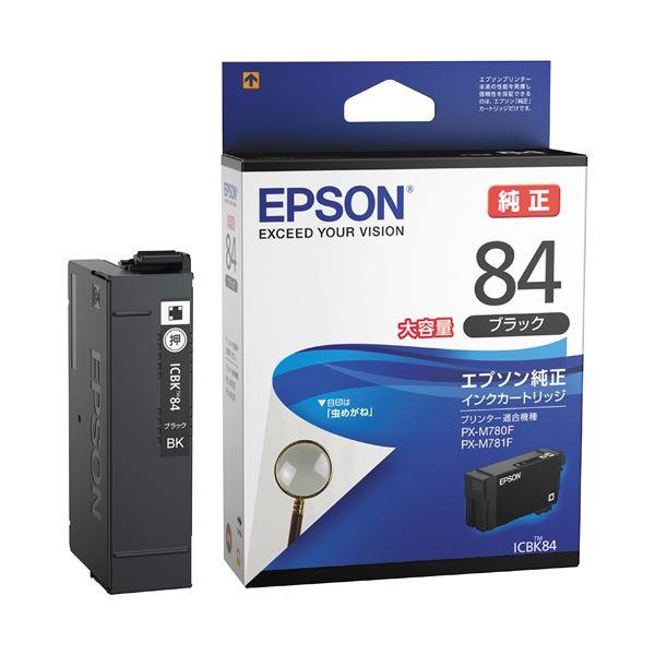 (まとめ) エプソン IJカートリッジICBK84ブラック【×3セット】