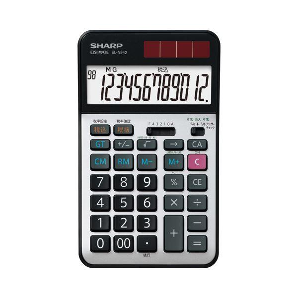 (まとめ)シャープ SHARP 実務電卓 12桁 ナイスサイズタイプ EL-N942-X 1台【×3セット】