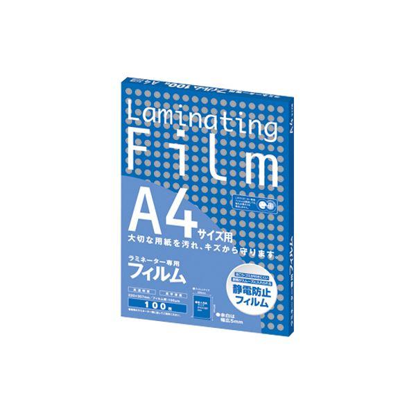 (まとめ) アスカ ラミネーター専用フィルム A4 100μ BH907 1パック(100枚) 【×5セット】
