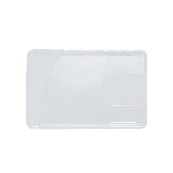 (まとめ) ライオン事務器 カードホルダーハードタイプ N230H-2P 1パック(2枚) 【×50セット】