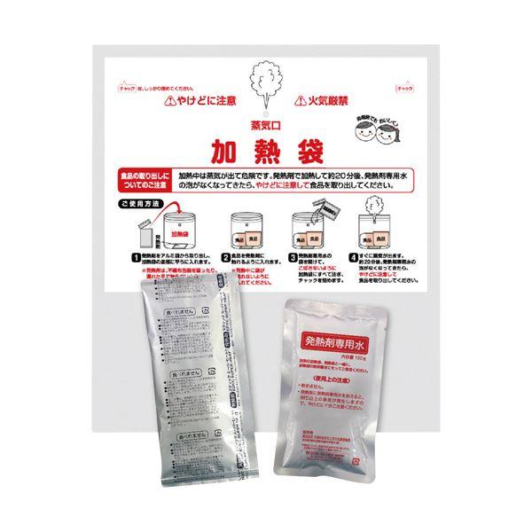 大潟村あきたこまち生産者協会レトルト用発熱剤セット 1パック(48セット)