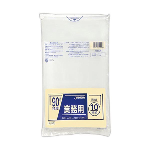 【スーパーセールでポイント最大44倍】(まとめ)ジャパックス 業務用 特厚ポリ袋 透明90L PL-98 1パック(10枚)【×10セット】