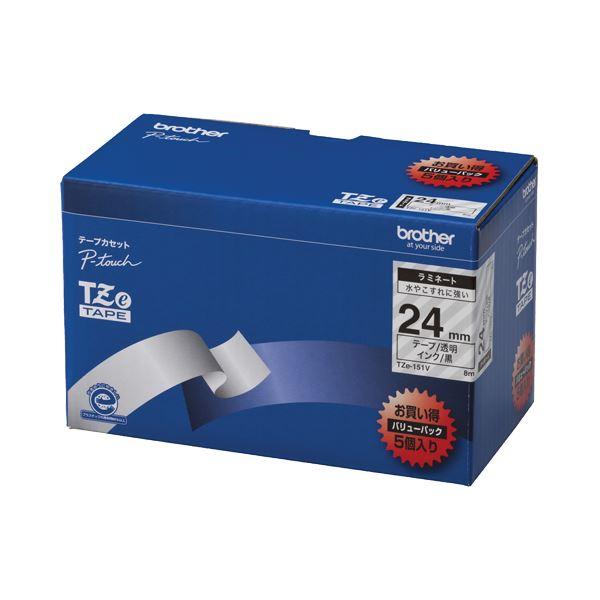 (まとめ)ブラザー BROTHER ピータッチ TZeテープ ラミネートテープ 24mm 透明/黒文字 業務用パック TZE-151V 1パック(5個)【×3セット】
