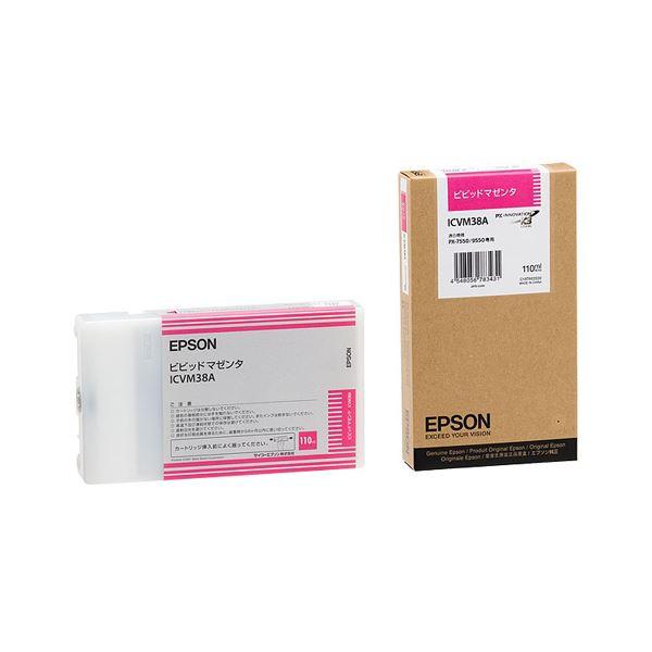 (まとめ) エプソン EPSON PX-P/K3インクカートリッジ ビビッドマゼンタ 110ml ICVM38A 1個 【×10セット】