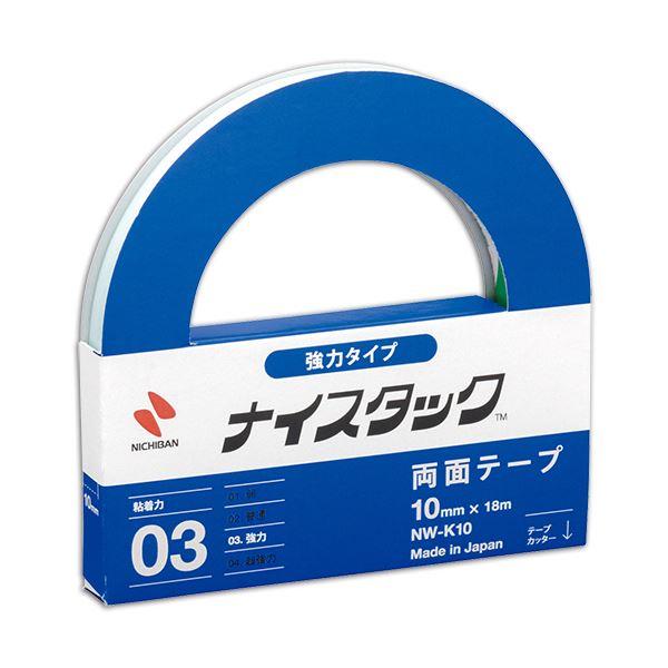 【スーパーセールでポイント最大44倍】(まとめ) ニチバン ナイスタック 両面テープ 強力タイプ 大巻 10mm×18m NW-K10 1巻 【×30セット】