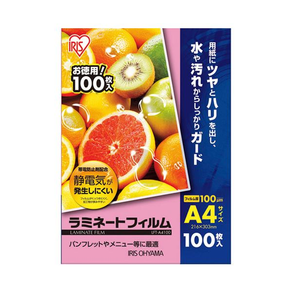 (まとめ)アイリスオーヤマ ラミネートフィルム A4 100枚LFT-A4100【×30セット】