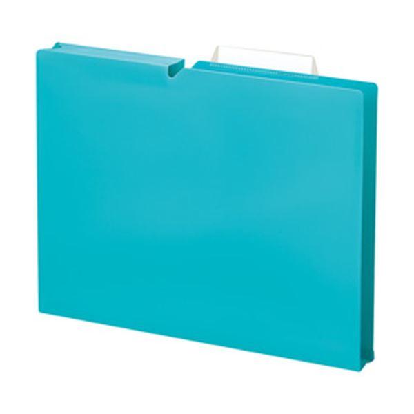 【スーパーセールでポイント最大44倍】(まとめ)コクヨ 個別フォルダー【NEOS】(PP製) A4 マチ幅3cm ターコイズブルー A4P-NEF30B 1パック(10冊)【×5セット】