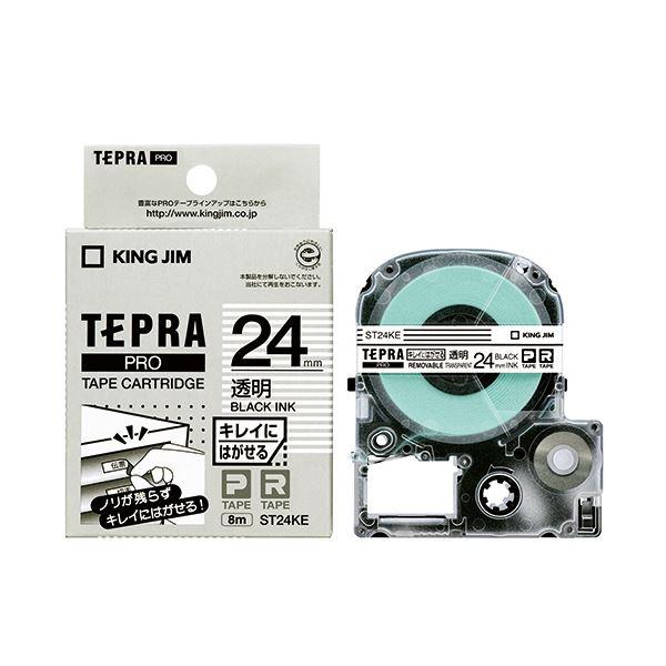 (まとめ) キングジム テプラ PROテープカートリッジ キレイにはがせるラベル 24mm 透明/黒文字 ST24KE 1個 【×10セット】