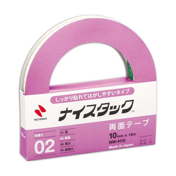 【スーパーセールでポイント最大44倍】(まとめ) ニチバン ナイスタック 再生紙両面テープ しっかり貼れてはがせるタイプ 大巻 10mm×18m NW-H10 1巻 【×30セット】