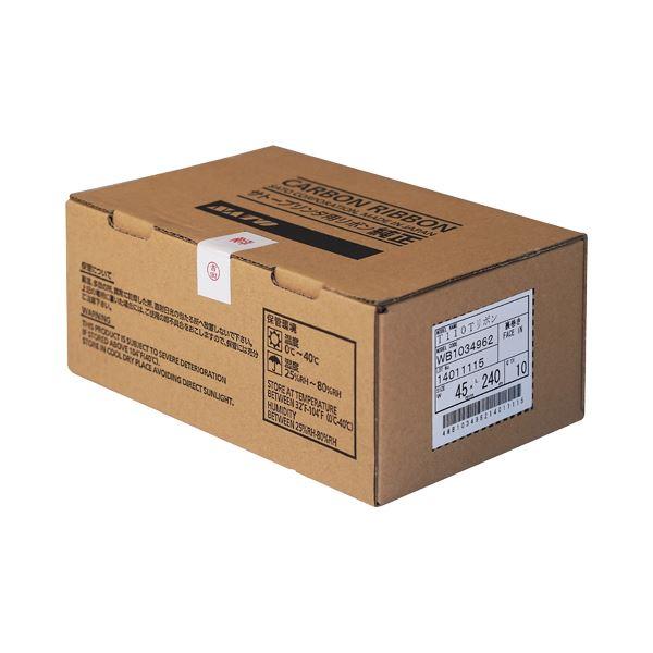 【スーパーセールでポイント最大44倍】サトー バートロリボン T110T45mm×240m 裏巻 WB1034962 1箱(10巻)