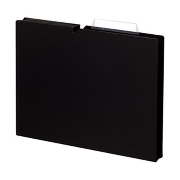 【スーパーセールでポイント最大44倍】(まとめ)コクヨ 個別フォルダー【NEOS】(PP製) A4 マチ幅3cm ブラック A4P-NEF30D 1パック(10冊)【×5セット】