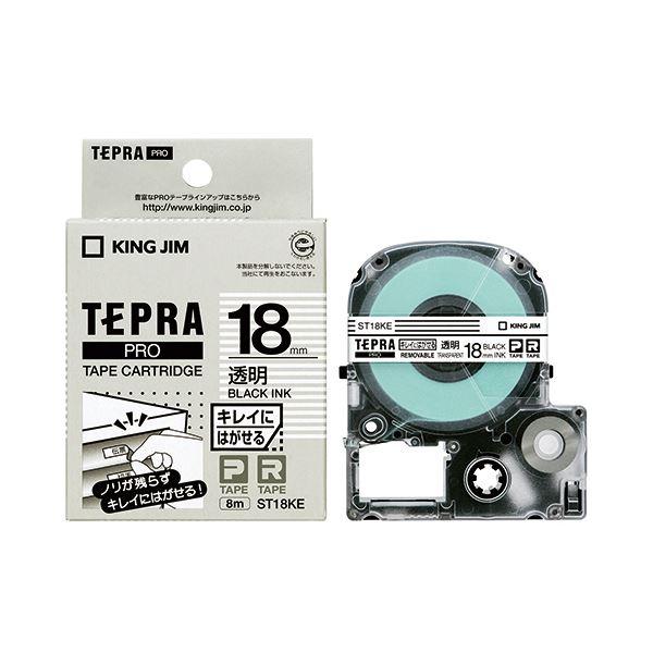 (まとめ) キングジム テプラ PROテープカートリッジ キレイにはがせるラベル 18mm 透明/黒文字 ST18KE 1個 【×10セット】