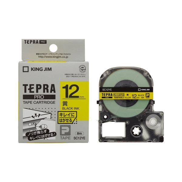 (まとめ) キングジム テプラ PRO テープカートリッジ キレイにはがせるラベル 12mm 黄/黒文字 SC12YE 1個 【×10セット】