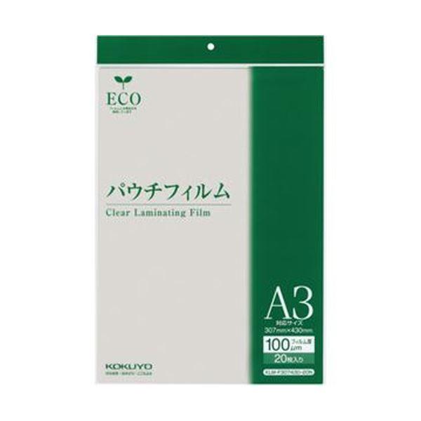 (まとめ)コクヨ パウチフィルム A3サイズ用307×430mm KLM-F307430-20N 1冊(20枚)【×5セット】