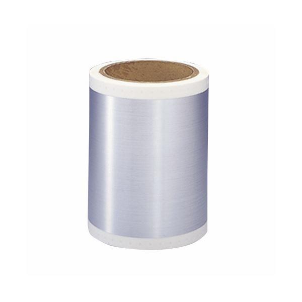 (まとめ)マックス ビーポップ 100タイプ環境対応シート 100mm幅×10m ラベルPET銀 SL-S154N 1パック(2ロール)【×3セット】