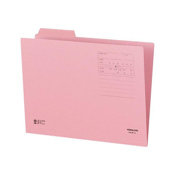 (まとめ)コクヨ 1/3カットフォルダー(カラー)A4 第1見出し ピンク A4-3F-1P 1セット(10冊)【×10セット】