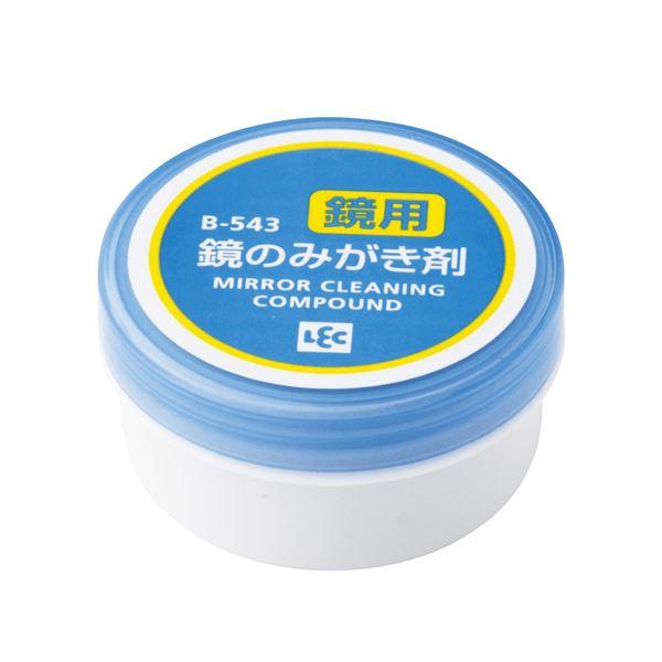 (まとめ)鏡のみがき剤 B-543 (ミラー 掃除) 【48個セット】