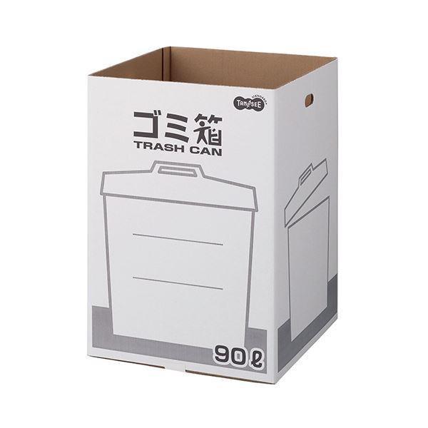(まとめ)TANOSEE ダンボールゴミ箱 90L 1セット(3枚)【×5セット】