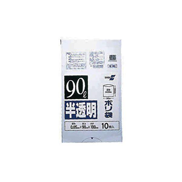 (まとめ)積水フィルム 積水 90型ポリ袋 半透明 W-90 N-1042 1パック(10枚)【×10セット】