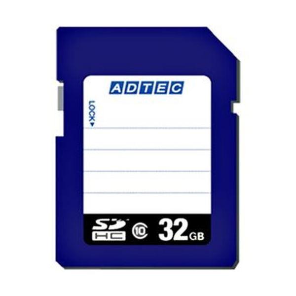 (まとめ)アドテック SDHCメモリカード32GB Class10 インデックスタイプ AD-SDTH32G/10 1枚【×5セット】