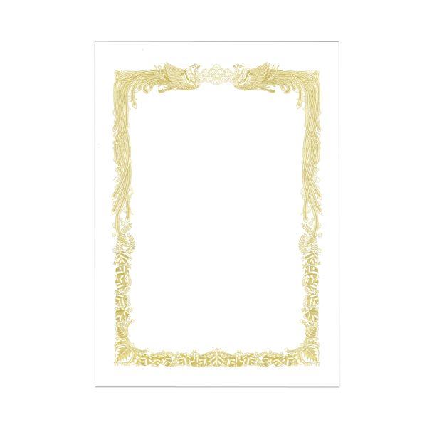 (まとめ) TANOSEE 賞状用紙 白 A4 ヨコ書用 業務用パック 1ケース(100枚) 【×5セット】