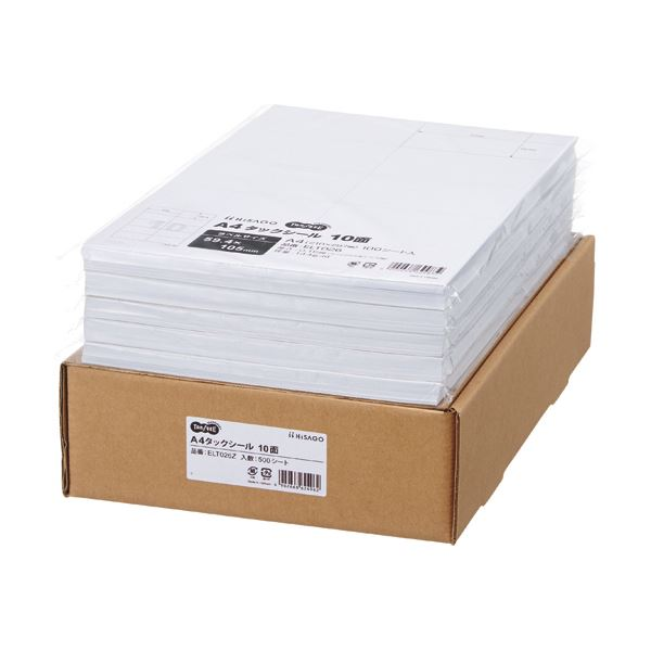 レイアウトソフト対応 クーポン配布中 TANOSEE A4タックシール業務用パック 10面 500シート:100シート×5冊 1箱 105×59.4mm 激安 至上