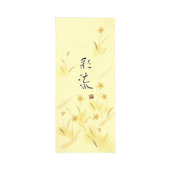 (まとめ)コクヨ 小型便箋 彩流 縦罫 6行50枚 ヒ-108 1セット(5冊)【×5セット】