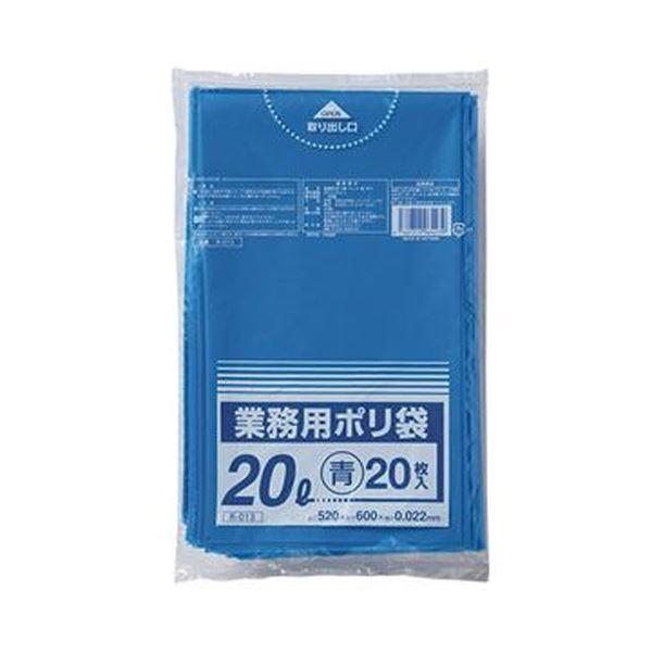 (まとめ)クラフトマン 業務用ポリ袋 青 20L 1パック(20枚)【×50セット】