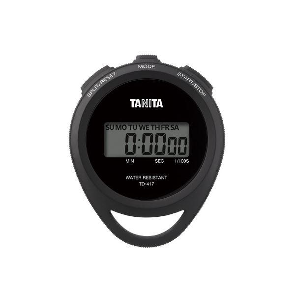 【スーパーセールでポイント最大44倍】(まとめ)タニタ ストップウオッチ TD-417-BK【×30セット】