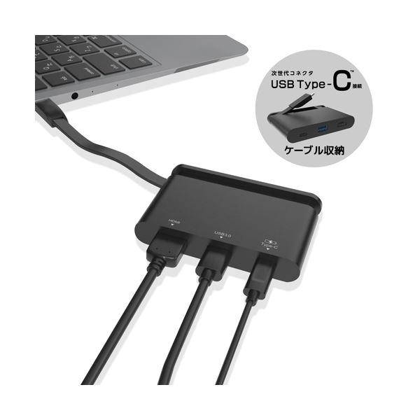 エレコム Type-Cドッキングステーション/PD対応/充電&データ転送用Type-C1ポート/USB(3.0)1ポート/HDMI1ポート/ケーブル収納/ブラック DST-C06BK