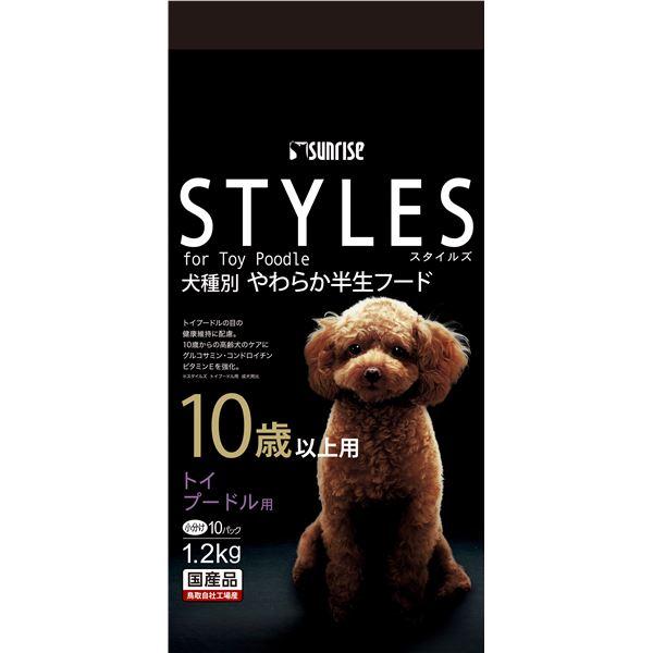 (まとめ)スタイルズ トイプードル用 10歳以上用1.2kg(ペット用品・犬フード)【×6セット】