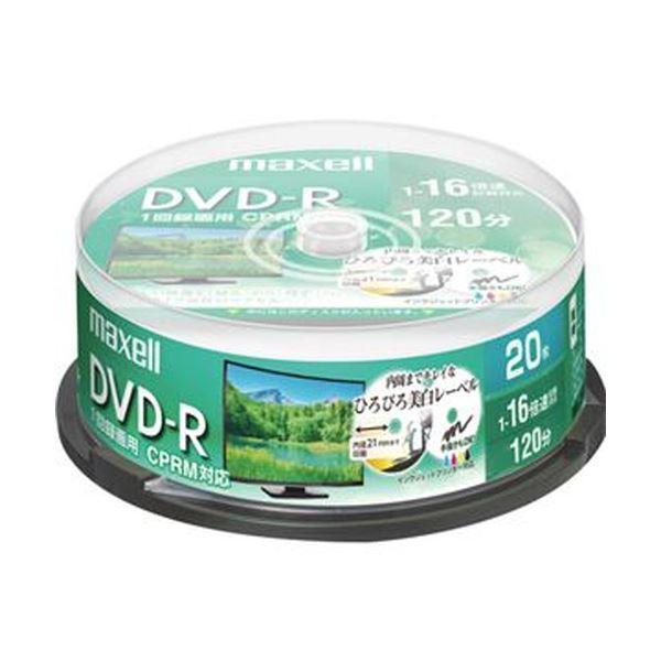 (まとめ)マクセル 録画用DVD-R 120分1-16倍速 ホワイトワイドプリンタブル スピンドルケース DRD120WPE.20SP 1パック(20枚)【×10セット】