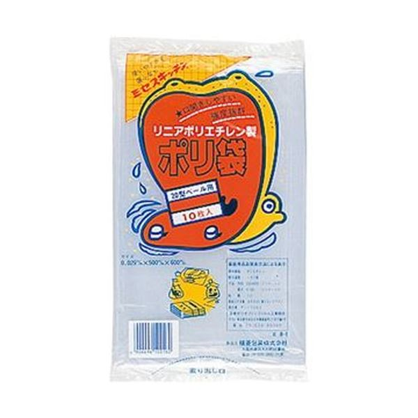(まとめ)積水フィルム 積水 20型ポリ袋 透明#8 N-9638 1パック(10枚)【×50セット】