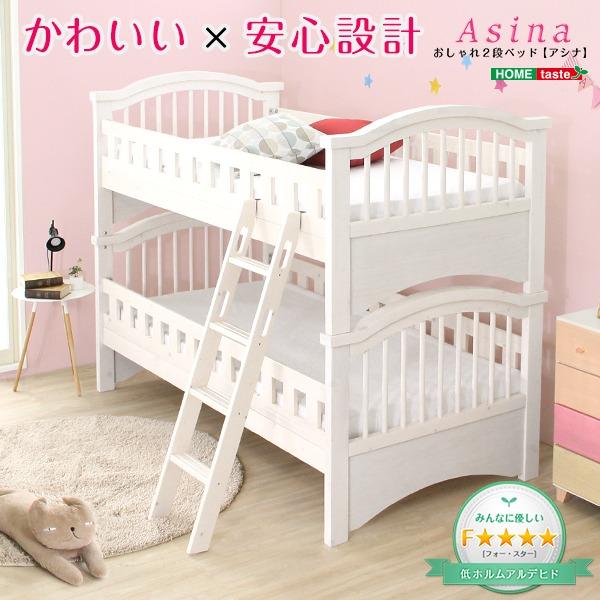 耐震設計 二段ベッド/すのこベッド シングル (フレームのみ) ダークブラウン 木製 セパレート可 梯子付き【代引不可】