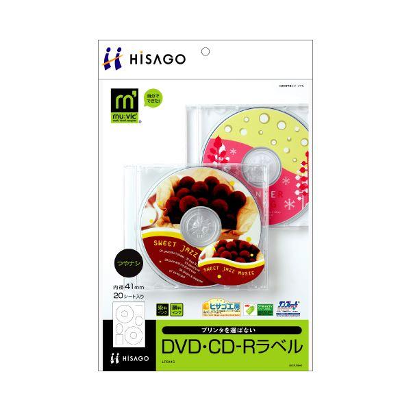 (まとめ) ヒサゴ DVD・CD-Rラベルマルチプリンタタイプ A4 外径116mmφ 内径41mmφ LP844S 1冊(20シート:40枚) 【×10セット】
